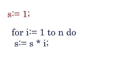 Найти факториал числа